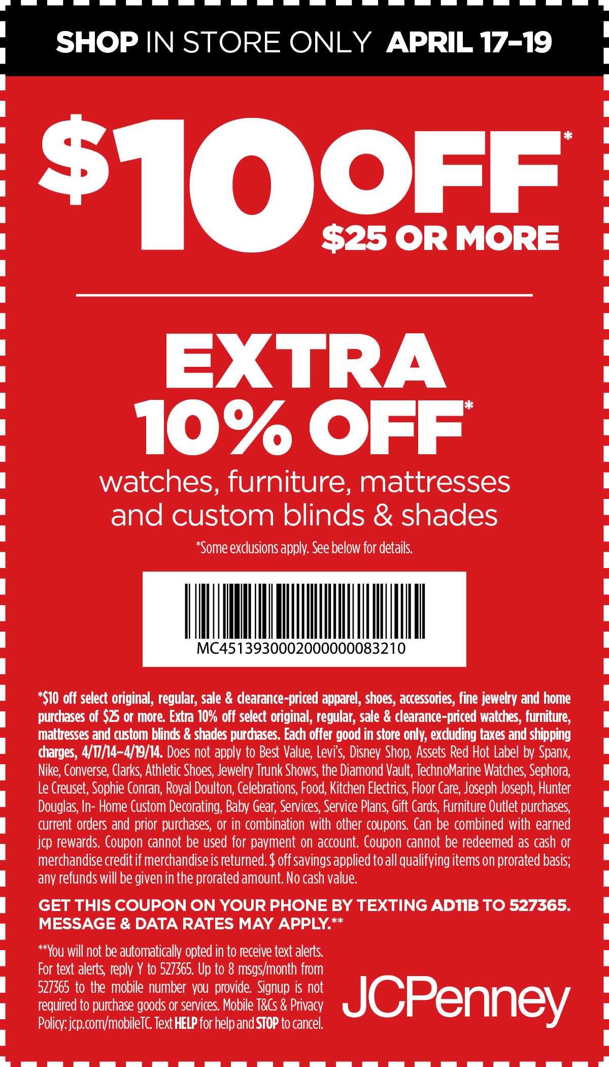 JCPenney Rewards Code 2017 w/t Serial Number Promo